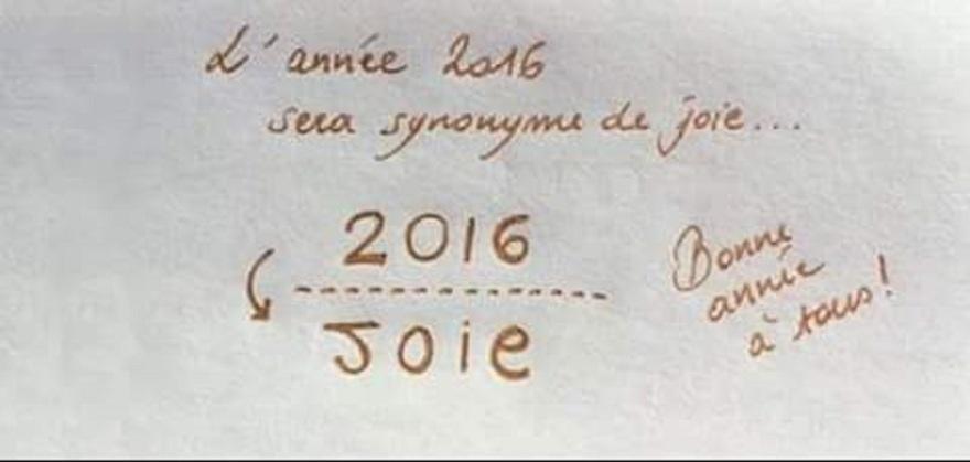 2016 gioia